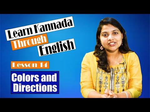 Learn Kannada through English lesson 14   Colours and Directions   (Learn Kannada Online)