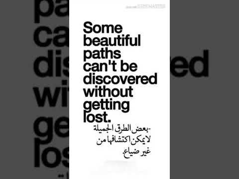 حكم بالانجليزي عن الجمال مترجمة بالعربي تعلم الانجليزية