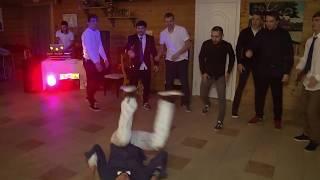 Танец друзей жениха на свадьбе в Лазаревском