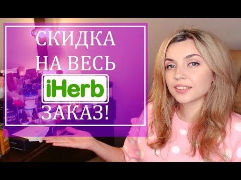 ПРОМО-КОД все видео по тэгу на igrovoetv online