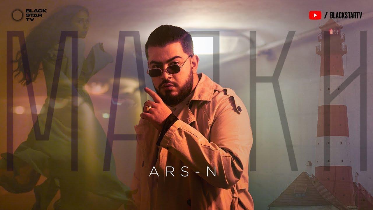 ARS-N — Маяки