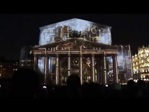 Световое шоу в Москве Большой театр 11.10.14