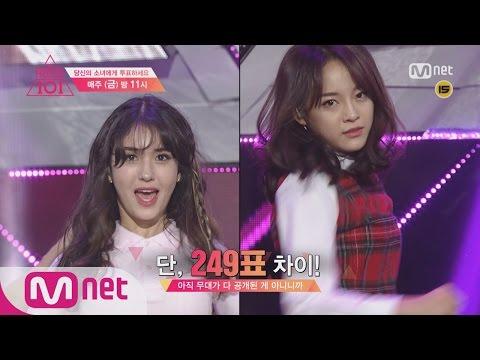 Kpop] Teaser Produce 101 EP 4 ค่ะ - Pantip