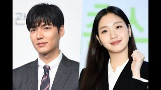 Lee Min Ho And Kim Go Eun's Dating Rumors Were Spread As Fans Found Numerous Dating Hints