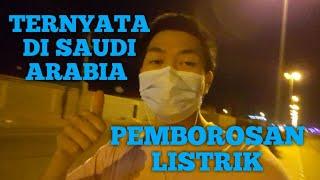 preview picture of video 'Ternyata Di Saudi Arabia Penggunaan Listriknya Sangat Boros'
