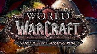 ПИРАТКИ: Battle for Azeroth