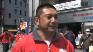小嶋敬二が呼びかけ被災地支援チャリティイベントシクロチャンネル