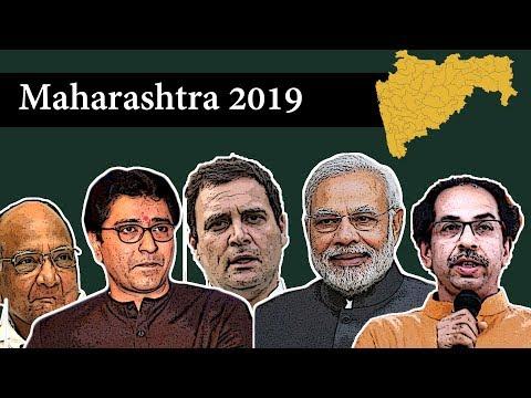 क्या Modi magic फिर चलेगा Maharashtra में? #LokSabhaElections2019