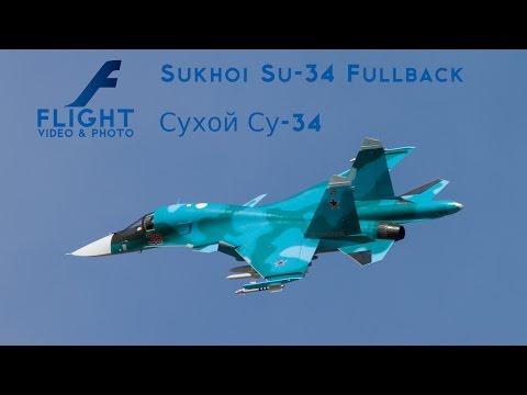 Russian Airforce Sukhoi Su-34 Fullback (Сухой Су-34) Strike