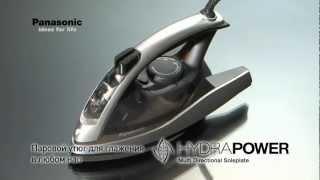 PANASONIC NI-W900CMTW Ütü