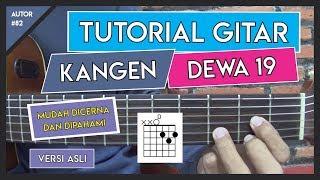 Tutorial Gitar (KANGEN - DEWA 19) PETIKAN DAN GENJRENGAN