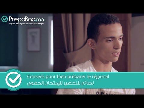 Conseils pour bien préparer le régional – نصائح للتحضير للإمتحان الجهوي