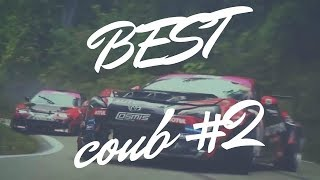 Best COUB #2: лучшие приколы за август 2018 / моменты / funny / mycoubs  / mega cou