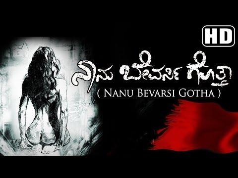 Kannada Short Film Award Winning - 'Nanu Bevarsi Gotha'