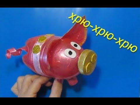 Новогодние Подарки Своими Руками на 2019/Свинка Новогодние Поделки С Детьми/Что Подарить Год Свиньи