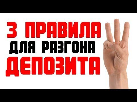 Бинарные опционы роман строганов живой график
