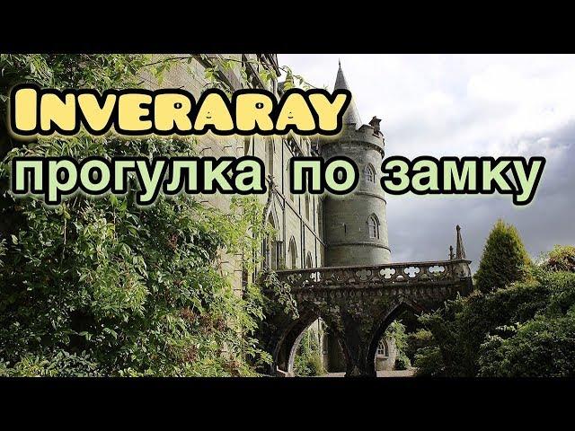 Видео Произношение Шотландии в Русский