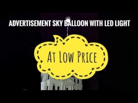 University Sky Balloon