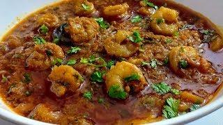 Prawn Curry ( Shrimps ) झींगा करी मसाला | Prawns Masala Curry Recipe