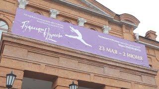 UTV. В Уфе выступят звезды мирового балета