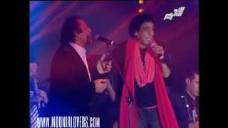محمد منير و على الحجار .. بحبك و انطلق عصفور .. حفل تجديد قناه التحرير 2014