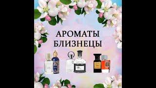 Сара джессика паркер парфюм ловли описание аромата