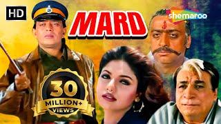 Mard (HD)   Mithun Chakraborty   Ravali   Johnny Lever   Superhit Bollywood Hindi Film