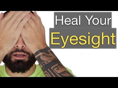 Descărcați un program gratuit pentru îmbunătățirea vederii