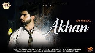 Akhan  Jas Grewal