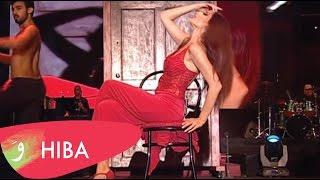 تحميل و استماع Hiba Tawaji - Lamouni Ktir/Elli Ya Habibi/LiberTango (Live at Batroun 2014) MP3