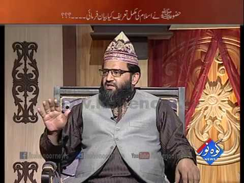 Shab E Noor 06 03 2017