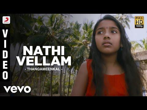 Nathivellam
