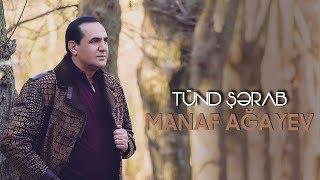 Manaf Ağayev - Tünd Şərab