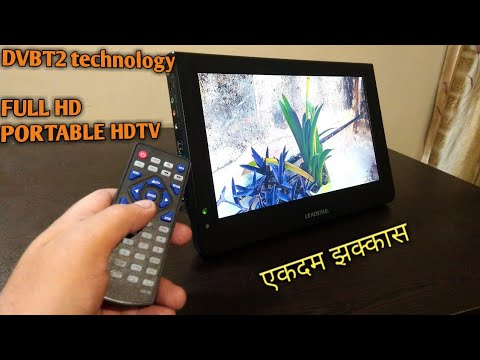 Portable TV - Portable LCD TV Latest Price, Manufacturers