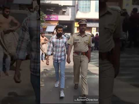 Audition link of police inspector