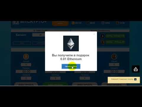 BITCRYPTO+  cbitcrypto Мошенники в интеренте