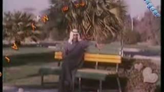 مازيكا عبدالكريم عبدالقادر 1980 أعترفلج المقطع الأول تحميل MP3
