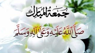 Jumma Mubarak🌹🌹🌷|naat status|beautiful islamic whatsapp status|Kido World