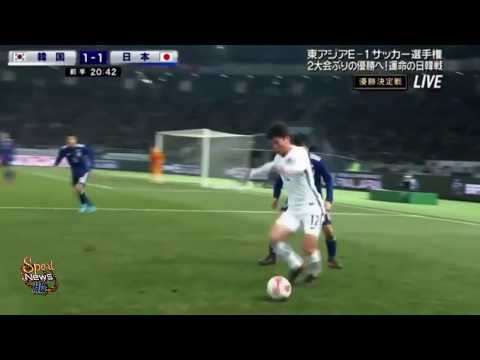 日本対韓国 soccer japan vs korea 일본 대 한국 16-12-2017