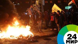 Город раздора: как мир воспринял решение Трампа по Иерусалиму - МИР 24