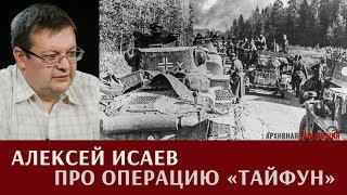 •О героическом сопротивлении частей и соединений Красной Армии, попавших в котлы в районах Вязьмы