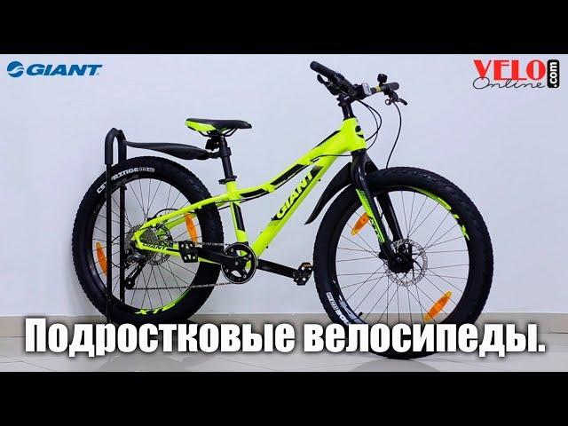 Видео Велосипед Giant XTC JR 26+ blue