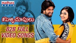 pelli choopulu full movie download with english subtitles