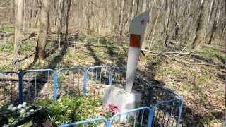 Могила неизвестного солдата.Не дал.от белгород-шоссе