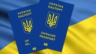 Осторожно БЕЗВИЗ! НЕ ЕДЬТЕ АВТОБУСАМИ! Немного лайфхаков безвизового режима для Украины