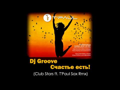 Песня про счастье иван васильевич меняет профессию минус