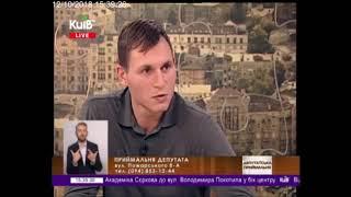 Депутат Киевсовета готовит решение о запрете использования мусоропроводов в столице