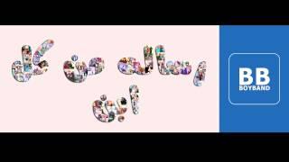 مازيكا بوي باند - رسالة من كل ابن   Boyband - Resala Men Kol Ebn تحميل MP3