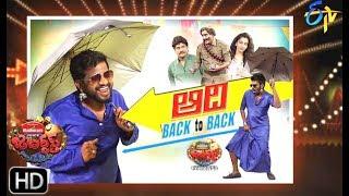 Jabardasth | 31st January 2019   | Full Episode | ETV Telugu