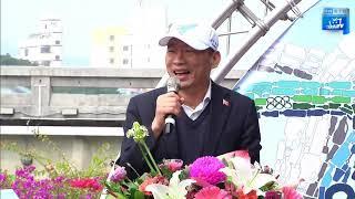 【現場直播】高雄市長韓國瑜出席「愛河.愛之鯨」開幕記者會|2020.1.21